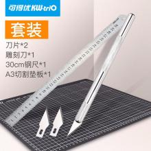 可得优 钢尺 40cm厘米钢直尺 加厚 不锈钢尺子 40厘米/个