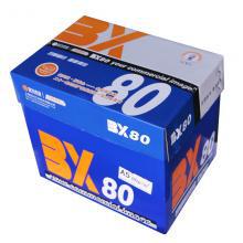 百兴BX复印纸 80G A5 500张/包   10包/箱
