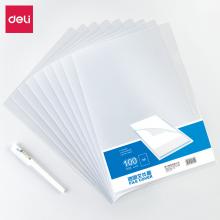 得力(deli)100只A4L型文件套 透明单片夹 加厚二页式资料文件夹 5700