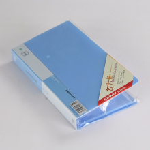 金得利(KINARY) PP名片册女士收纳本男士卡片册销售夹办公用品名片夹集120枚/240枚NC1003【蓝色240枚】双个装