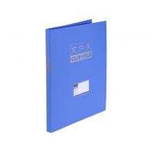 远生(USign)A3文件夹 设计建筑专用资料册 活页图纸册 图纸夹插页画册夹蓝色05A3