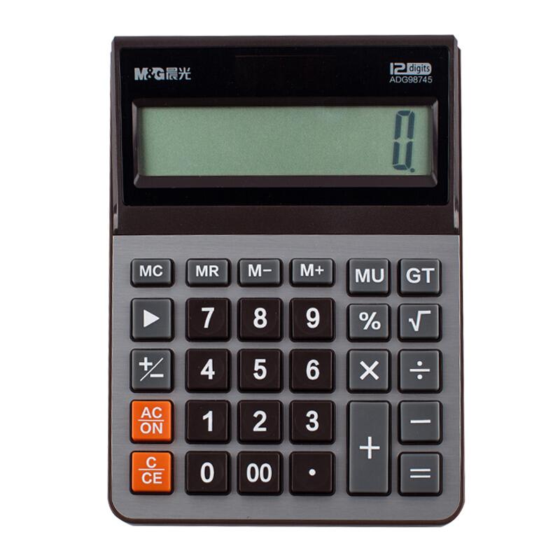 晨光(M&G)启航桌面计算器学生财务办公用计算器ADG98745