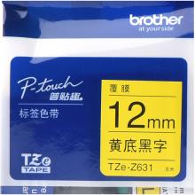 兄弟(brother)TZe-Z631 12mm黄底黑字标签色带