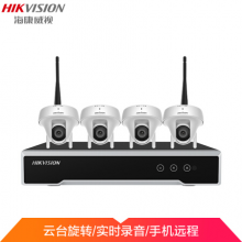 海康威视 300度旋转无线wifi云台摄像头 监控设备套装 4路带2TB硬盘 200万蜗牛机 E42H-IWPT