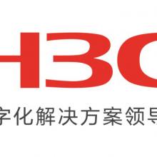 新华三(H3C)消息中间件 Seal