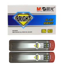 晨光(M&G)SL-301铅芯替芯2B自动活动铅笔铅芯替芯 0.5mm 1小盒装