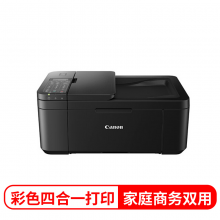 佳能(Canon)TR4580 A4喷墨连供多功能一体机
