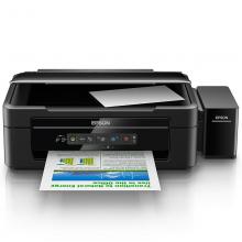 爱普生(EPSON) L405 墨仓式 打印机一体机 (打印 复印 扫描 手机打印Wifi)