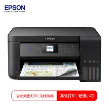 爱普生(EPSON)L4169 墨仓式 微信打印/错题打印机 A4彩色无线多功能一体机(打印/复印/扫描/wifi)