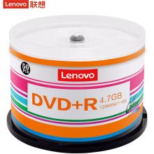 联想(Lenovo) DVD+R 光盘/刻录盘 16速4.7GB 办公系列 桶装50片 空白光盘
