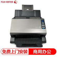 富士施乐(Fuji Xerox)DocuMate4440 高速扫描仪