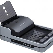 中晶(MICROTEK) ArtixScan DI 5250 A4高速文档扫描仪