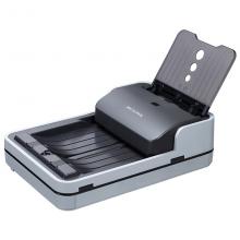 中晶(MICROTEK)FileScan 5100 A4高速扫描仪 平板扫描+A4自动馈纸式扫描 双平台扫描仪