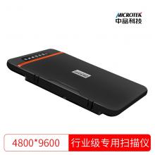 中晶(microtek)Phantom v400 Plus 适合商业影像彩色平台扫描仪