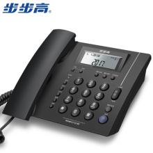 步步高 BBK 电话机 HCD007(113)TSD (白色)