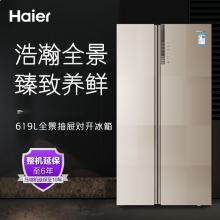 Casarte卡萨帝冰箱 双开门对开门619升变频风冷无霜家用电冰箱大容量BCD-619WDCQU1