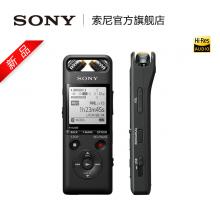 索尼(SONY) PCM-A10数码录音笔专业线性 高清降噪手机远距离操控无损音乐播放器16G大容量 黑色 16GB  官方标配