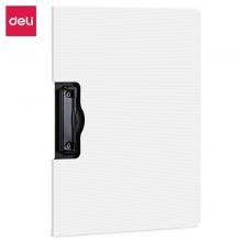 得力(deli)5011白色A4横式折页板夹会议夹