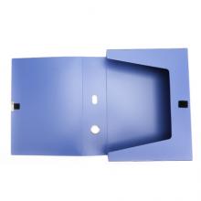 晨光(M&G)文具A4/55mm蓝色粘扣档案盒 办公加厚文件盒 睿智系列党建资料盒/财务凭证收纳盒 1个装ADMN4022