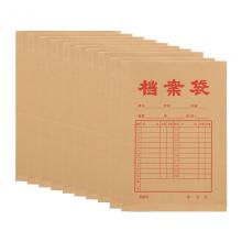 晨光 APYRA610文件袋资料袋收纳袋F8CM  (原浆牛皮纸)厚度8CM 25个/包 单个