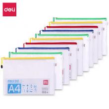 得力(deli)A4透明网格拉链袋 资料文件袋 单色随机5654