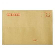 得力(deli) 牛皮纸信封邮局标准信封 9号牛皮纸(324*229mm)25201