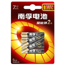 南孚聚能环2代电池 7号电池6粒 七号碱性电池 玩具遥控器干电池7号LR03 7号6粒 聚能环2代一盒120粒