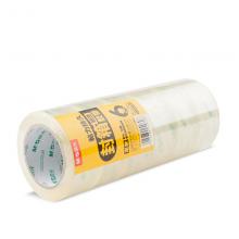 晨光 48mm透明封箱胶带米黄色胶带粘性好 高透胶带48mm*91米 AJD97385