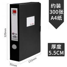 富得快(FDK)A5 A4文件盒档案盒资料盒档案夹整理盒凭据盒办公用品 HY3003黑色