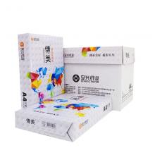 传美 A4 浅蓝色 彩色复印纸 80g 500张/包 5包/箱