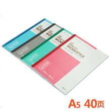 晨光(M&G)APYJQ411 A4办公无线装订本软抄记事本 A4 40页 封面颜色随机
