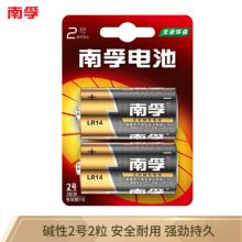南孚(NANFU) 2号碱性电池 大号电池 适用于收音机/遥控器/手电筒/玩具/热水器等 LR14-2B