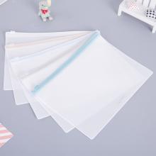 创世纪A4 透明拉链袋文件袋 办公拉边资料袋 单只颜色随机