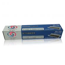 奥韵(AOYUN) 适用松下传真机色带XK-70n 343 706 709碳带印字薄膜7009针式 蓝盒xk-70