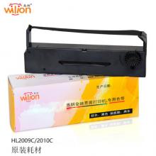 惠朗(huilang)HL2009C/HL2010C支票打印机色带