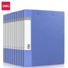 得力(deli)A4金属双强力夹硬文件夹 大 文件收纳办公用品27019