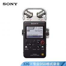 索尼(SONY)数码录音棒/录音笔PCM-D100 32G 黑色 专业DSD播放格式 大直径定向麦克风