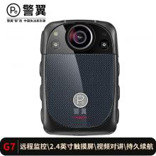 警翼G7执法记录仪4G图传4000万像素高清无光红外夜视GPS定位轨迹回放警用标准32G版