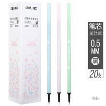 得力(deli)可擦中性笔 签字笔文具用品 0.5mm可擦笔芯20支