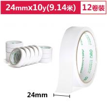 得力(deli)高粘性棉纸双面胶带 24mm*10y(9.1m/卷) 1卷 办公用品30403 12卷/袋