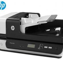 HP Scanjet Enterprise 7500高速双面平板+ADF馈纸式扫描仪