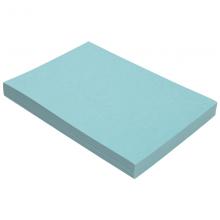 创世纪 凹凸皮纹纸/封皮纸 彩色卡纸标书封面硬厚手工卡纸160克 包(颜色备注)