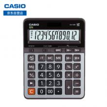 卡西欧(CASIO)GX-120B 商务计算器 超大型机 办公用品 灰色 GX-120S升级款
