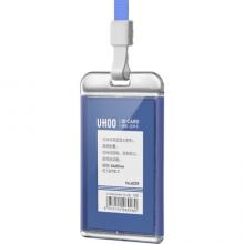 优和(UHOO)亚克力证件卡套 灰蓝 竖式 1个卡套+1根挂绳 工作牌员工牌胸卡证件套 6118