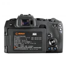 拜特尔 ZHS2620 本安型防爆数码相机