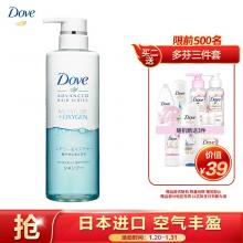 多芬(Dove)洗发水 空气丰盈 日本进口 保湿洗发露480g