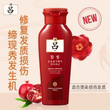 吕(Ryo)含光耀护营润修护护发乳200ml  红吕护发乳