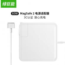 绿巨能(llano)适用苹果电脑充电器60W MacBook Pro A1502 A1425 A1435笔记本电源适配器线16.5V3.65A