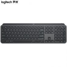 罗技(Logitech)MX Keys 键盘 无线蓝牙键盘 超薄 全尺寸 智能背光 深灰色
