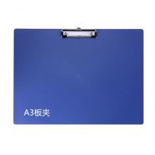 天顺(tianshun) A3横式文件夹 写字板A3垫板 绘画板书写板夹大号资料夹图纸夹 A3写字板蓝色 1个